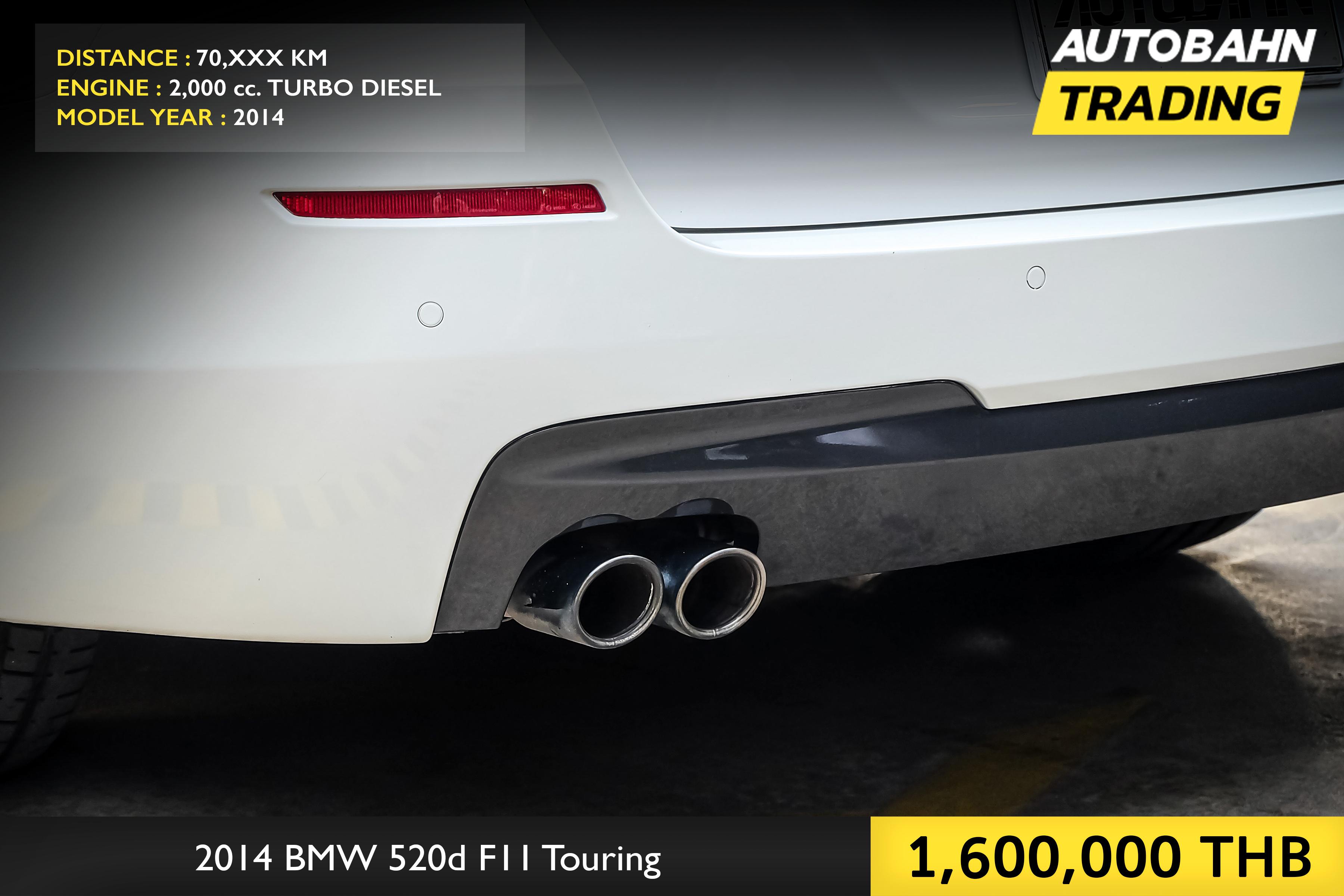 2014 BMW 5 Series 520d Touring 2.0 F11 (ปี 10-16) full
