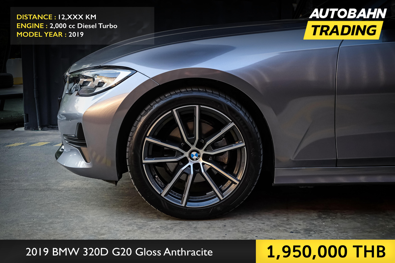 2019 BMW 3 Series 320d 2.0 G20 (ปี 09-16) AT full