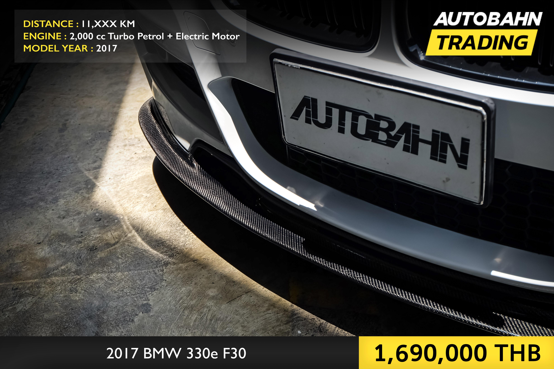 2017 BMW 3 Series 330e 2.0 F30 (ปี 16-20) AT full