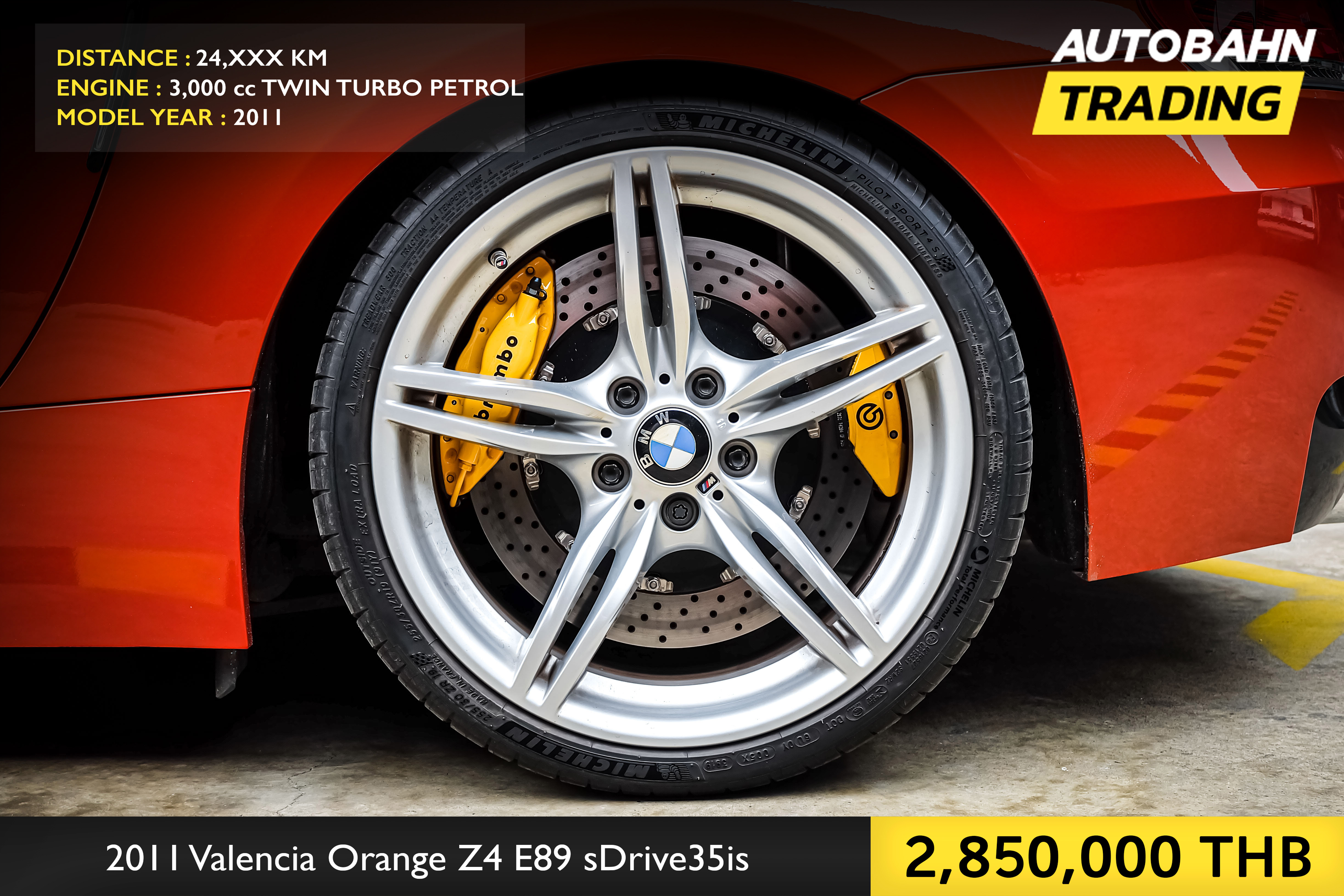 2011 BMW Z4 sDrive35is 3.0 E89 (ปี 09-16) Convertible AT full